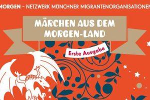 Maerchen-aus-dem-MORGEN-Land